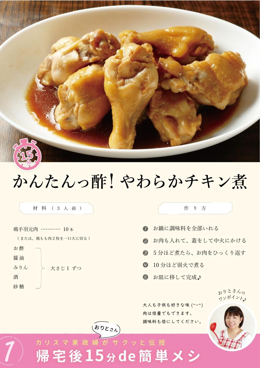 なこキッチンⅠ_20191010.jpg