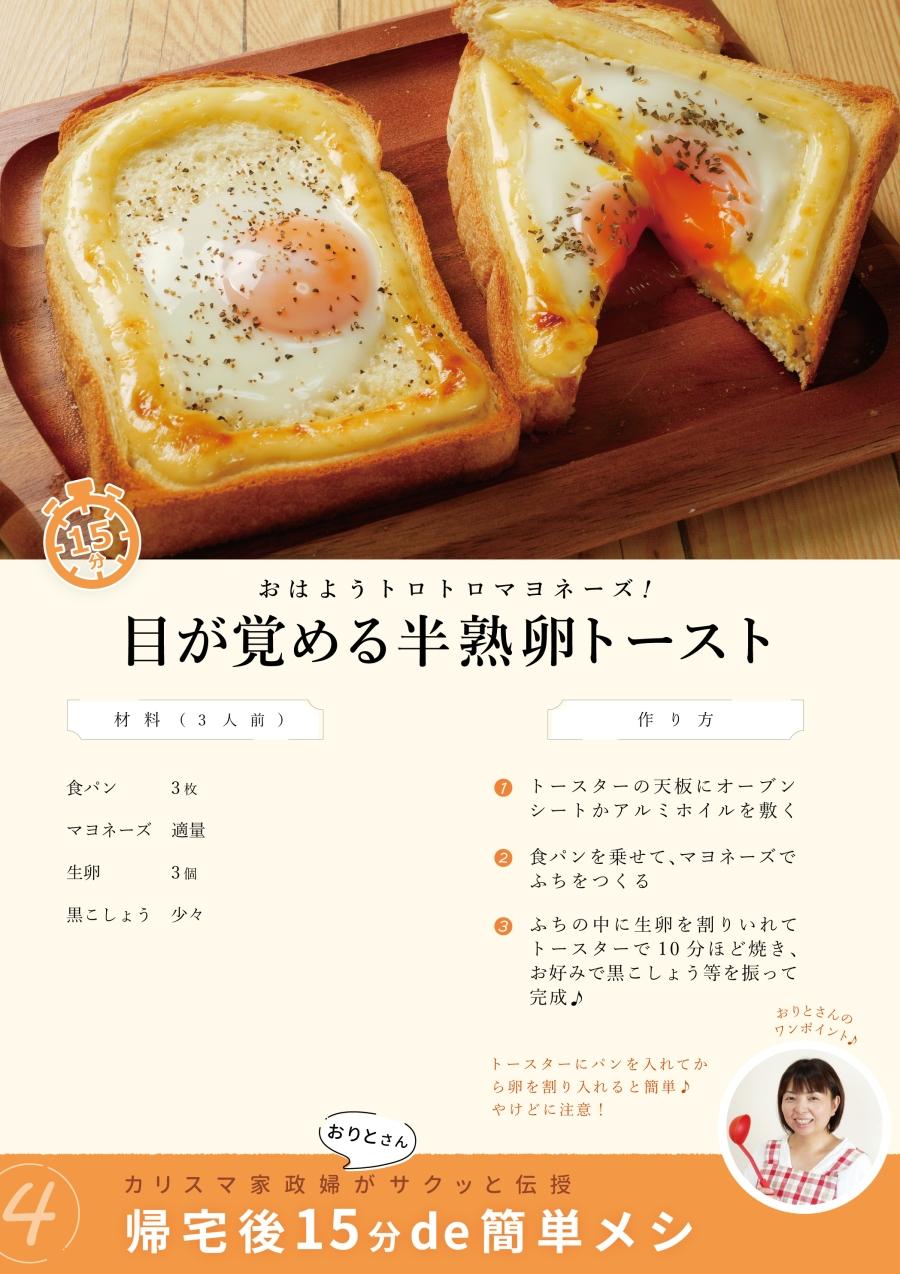 なこキッチン4_201912.jpg